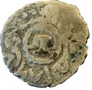 Akce - Hajji Giray I (Crimean Khanate) -  reverse