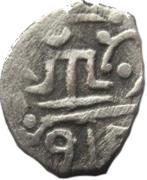Akce - Mengli I Giray (Crimean Khanate; Qrim Mint) – obverse