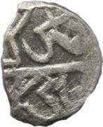 Akce - Mengli I Giray (Crimean Khanate; Qrim Mint) – reverse