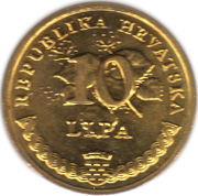 10 Lipa (Croatian text) -  reverse