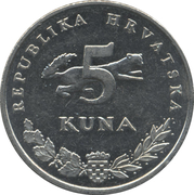 5 Kuna (Croatian text) -  reverse