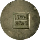 4 Francs, 60 Centimes, 1 Ounce (French siege coinage) – reverse
