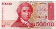 50,000 Dinara -  obverse