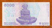 5,000 Dinara – reverse