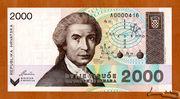 2,000 Dinara – obverse