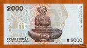 2,000 Dinara – reverse