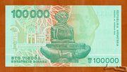 100,000 Dinara – reverse