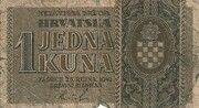 1 Kuna – obverse