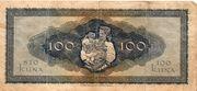100 Kuna – reverse