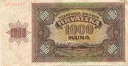1000 Kuna – reverse