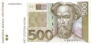 500 Kuna – obverse