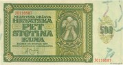 500 Kuna -  obverse
