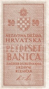 50 Banica – reverse