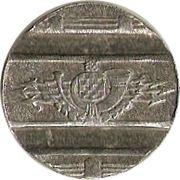 4 Kune (Croatian Post) – reverse
