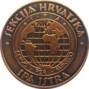 Medal - International Police Association of Croatia (IPA Istra) – obverse
