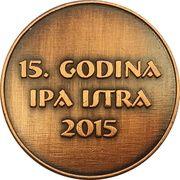 Medal - International Police Association of Croatia (IPA Istra) – reverse