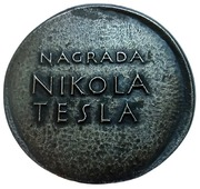 Medal - Nikola Tesla – reverse