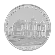 Medal - Croatian National Theatre in Zagreb (Silver) – obverse