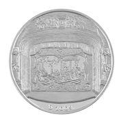 Medal - Croatian National Theatre in Zagreb (Silver) – reverse