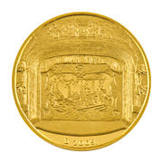 Medal - Croatian National Theatre in Zagreb (Gold) – reverse