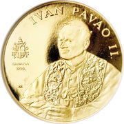 1000 Kuna (Pope John Paul II) – obverse