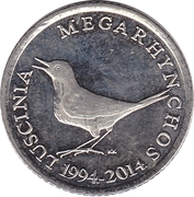 1 Kuna (Latin text; 20th anniversary of Kuna) -  obverse