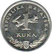 1 Kuna (Croatian text; 5th anniversary of Kuna) -  reverse