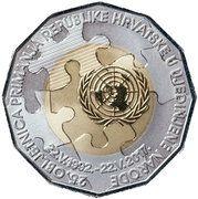 25 Kuna (U.N. Membership) -  obverse
