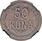 50 Kuna (Pattern) – reverse