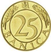 25 Banica (Pattern) – reverse