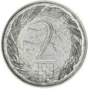 2 Kuna (Pattern; aluminum) – reverse