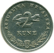 2 Kune (Latin text) -  reverse