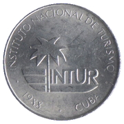 25 Centavos (INTUR) -  obverse