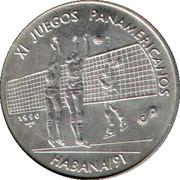 1 Peso (Volleyball) – reverse