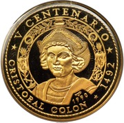 500 Pesos (Christopher Columbus) – obverse