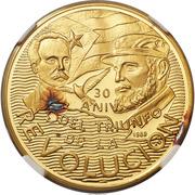 100 Pesos (Marti and Castro) – reverse