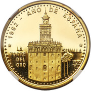 100 Pesos (Gold's Tower) – reverse