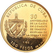 100 Pesos (Heroic Guerrilla Fighter) – obverse