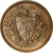 Souvenir Peso (Date widely spaced; Bronze pattern) – obverse