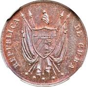 10 Centavos (Pattern) – obverse