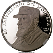 500 Pesos (40th. Moncada Anniversary) – reverse