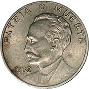 20 Centavos (José Martí) -  reverse