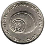 5 Centavos (INTUR) – obverse