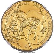 200 Pesos (Bolivar and Marti) – reverse