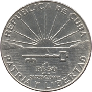 1 Peso (José Martí) -  obverse