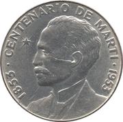 1 Peso (José Martí) -  reverse