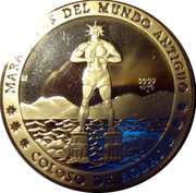 10 Pesos (Colossus of Rhodes) – reverse