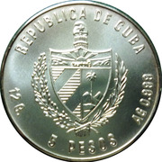 5 Pesos (Track and Field) -  obverse