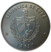 1 Peso (XIV Central American and Caribbean Games - Track and Field) -  obverse