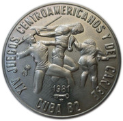 1 Peso (XIV Central American and Caribbean Games - Track and Field) -  reverse